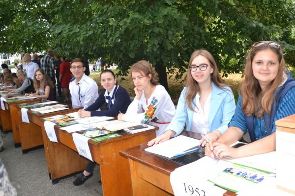 В Умані відбулася зустріч випускників аграрного університету