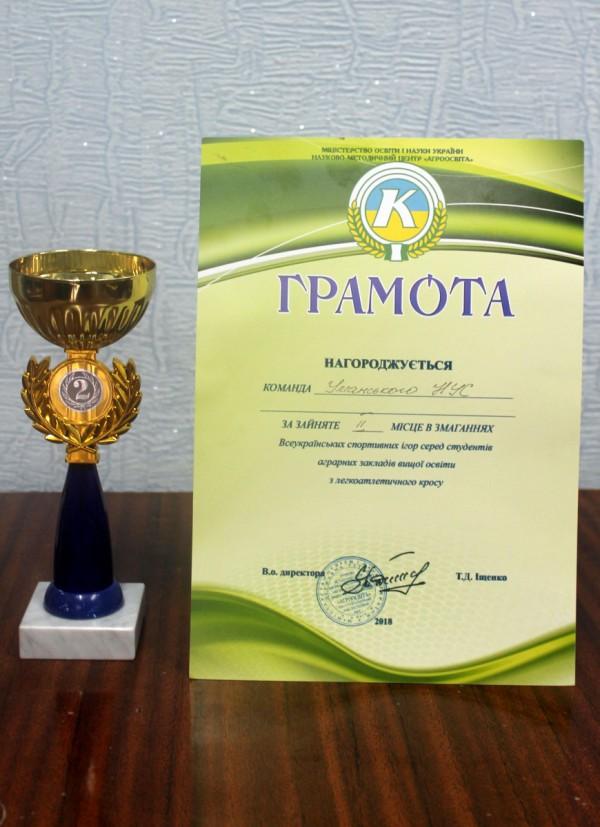 В Умані відбулися змагання з легкоатлетичного кросу в рамках Всеукраїнських спортивних ігор