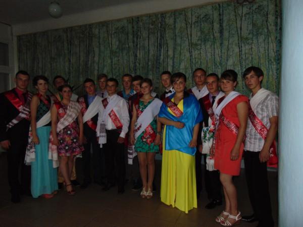 Випускники групи 31-з ( куратор групи Остапова В.О.)