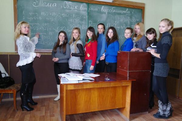 Заняття з Бухгалтерського обліку викладач Іванова В.В.