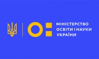 Erazmus+ для України
