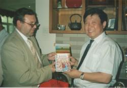 Професор Г.М. Господаренко та ректор Дзилінського аграрного університету   Лі Ю ( Китай)