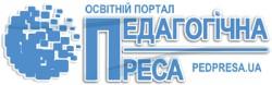 """Освітній портал """"Педагогічна преса"""""""