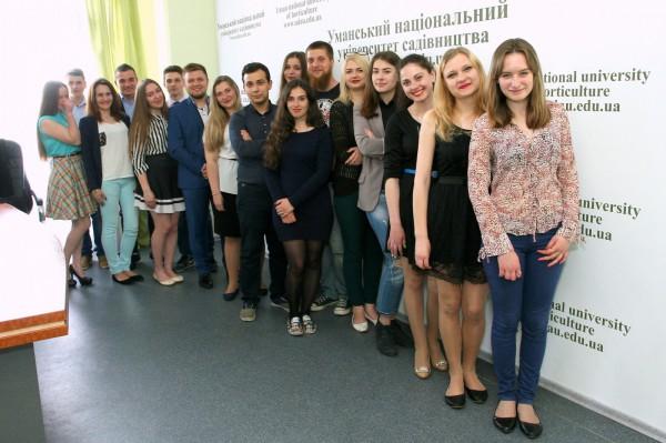 Рада студентського самоврядування УНУС
