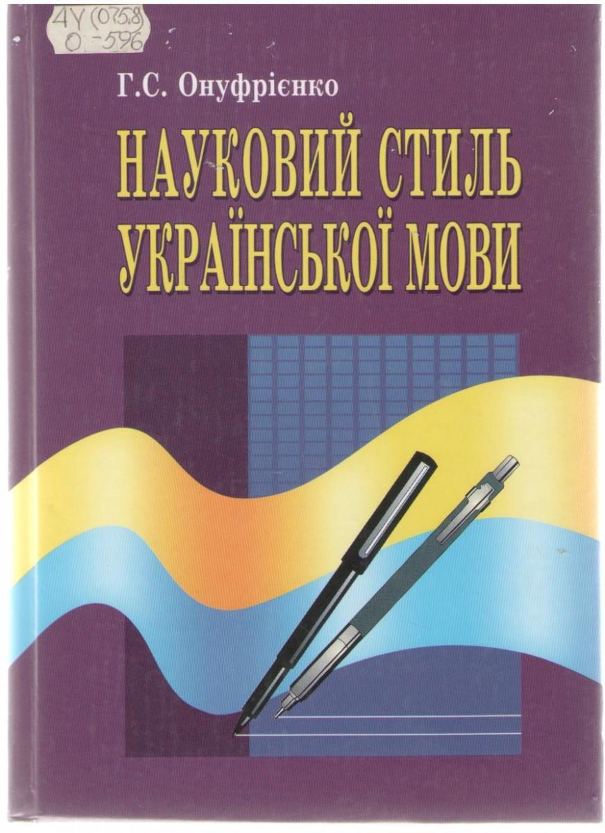 бланк сертифікат походження «у-1» (українською мовою)
